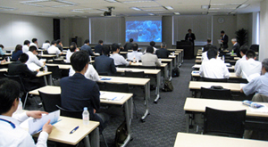 DHI User Conference in Tokyo, Japan